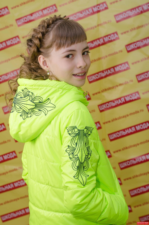 76d2ce2adca2 Школьная мода» - детская одежда в Барнауле,верхняя одежда, магазин ...