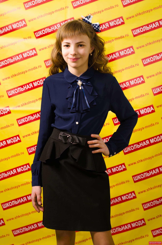 f3da25fd940 Школьная форма Блузка и юбка