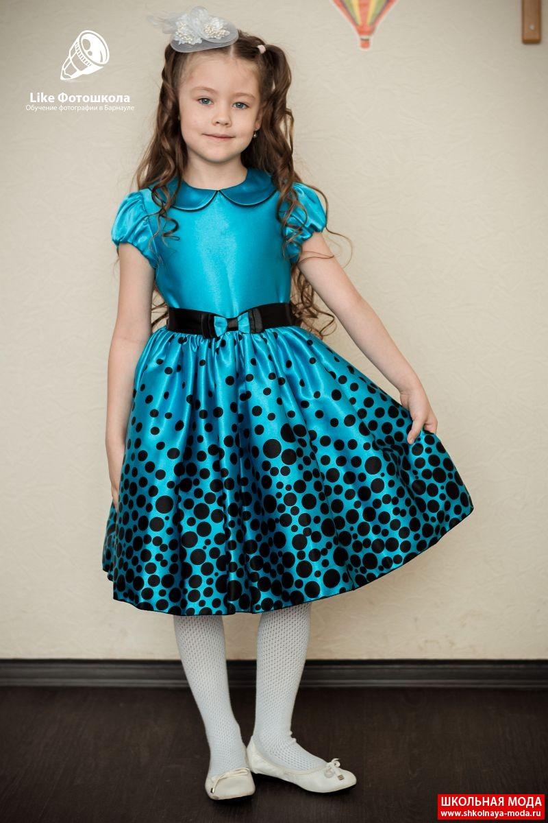 Нарядное Детское Платье С Доставкой