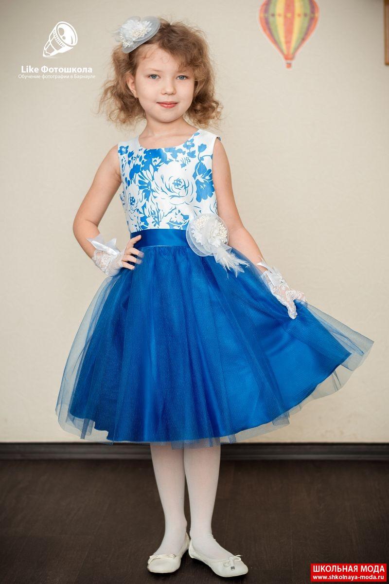 Купить синюю юбку для девочки